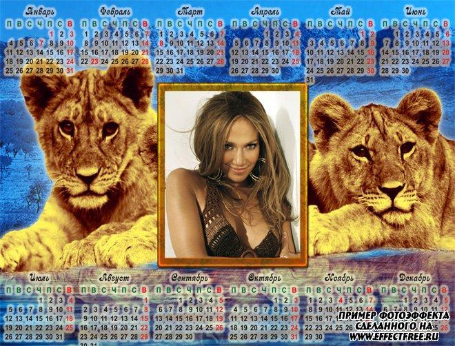Красивый календарь 2500х1900 с львятами на 2010 год сделать онлайн