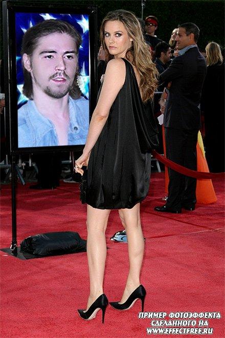 Оказаться рядом с актрисой Алисией Сильверстоун, сделать эффект онлайн