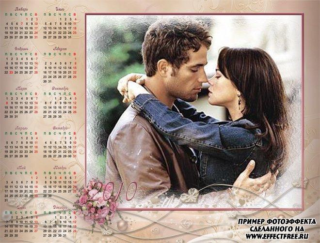 Календарь 2500х1900 с сердечками на 2010 год, сделать онлайн календарь 2500х1900