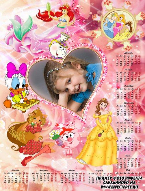 Детский календарь 2500х1900 с диснеевскими принцесами для девочек сделать онлайн
