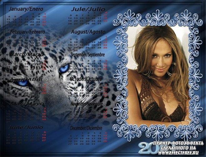 Синий календарь 2500х1900 для парней и девушек с тигром сделать онлайн