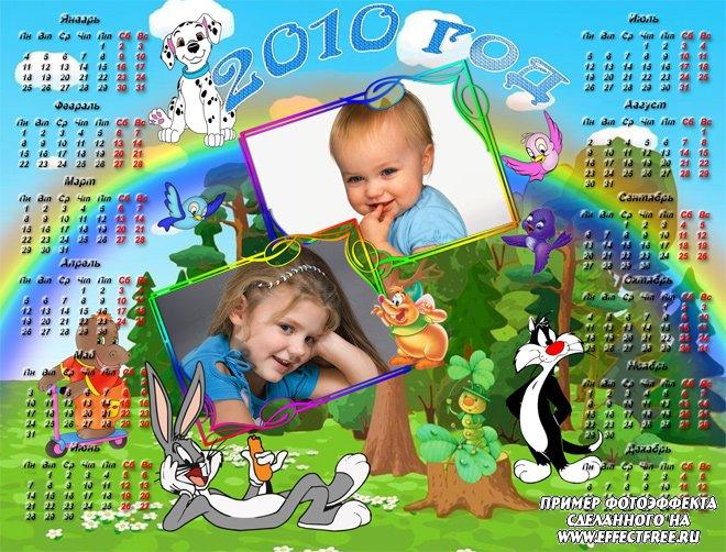 Детский календарь 2500х1900 с героями из мультфильмов, сделать онлайн