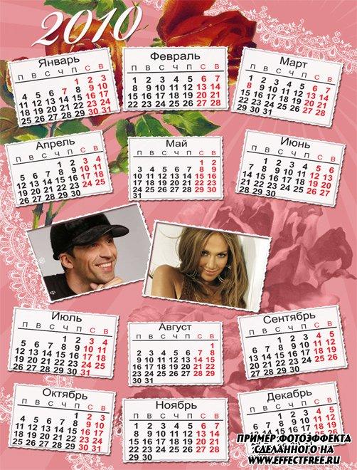 Интересный календарь 2500х1900 на два фото с красной розой сделать онлайн