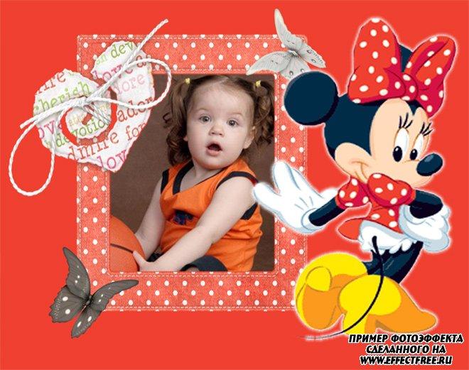Детская рамка с Минни и бабочкой, сделать рамку онлайн