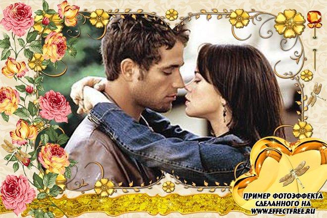 Романтическая рамка с розам для влюбленных, сделать онлайн