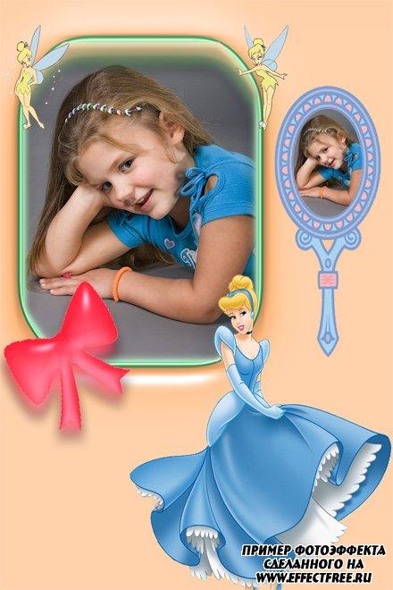 Вставить фото в детскую рамку с принцессой онлайн