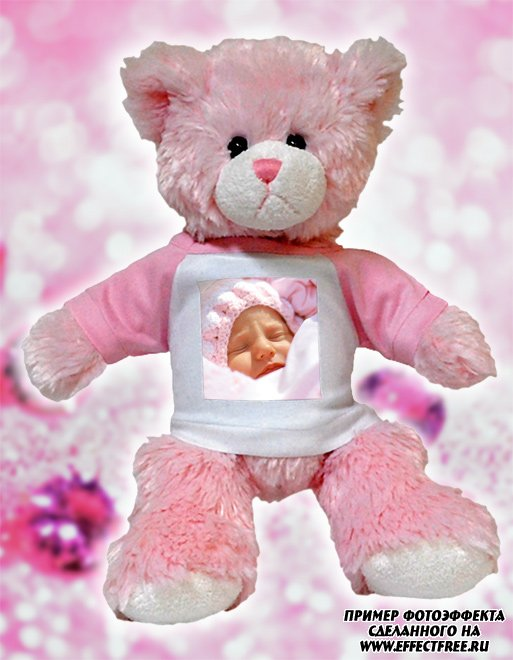 Рамка с розовым медведем для девочек, вставить фото онлайн