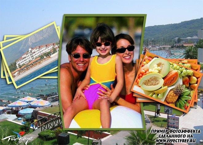 Рамочка для фото из Турции, сделать онлайн