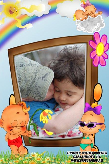 Детская рамка с влюбленными карапузами, вставить фото онлайн
