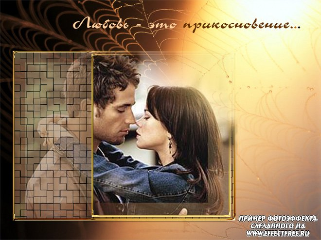 Рамка для романтического альбома для влюбленных страница 10, вставить фото онлайн