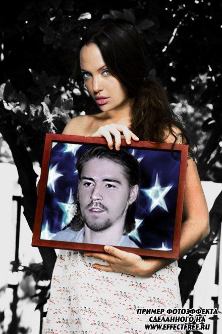 Оказаться рядом с Анжелиной Джоли на портрете, сделать фотоэффект онлайн