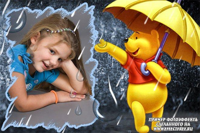 Рамка с Винни и каплями дождя, сделать онлайн