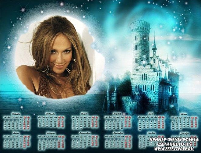 Календарь 2500х1900 с волшебным городом, сделать онлайн