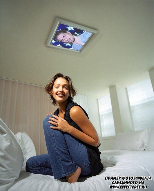 Фотоприкол фото на потолке в спальне Джессики Альбы, сделать эффект онлайн