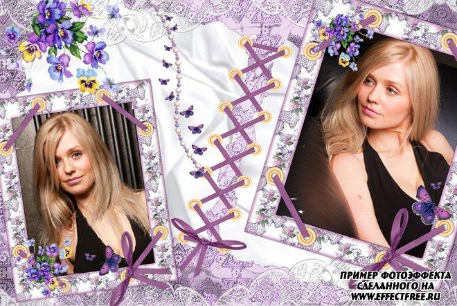 Рамочка с сиреневыми цветами анютины глазки на два фото, сделать онлайн