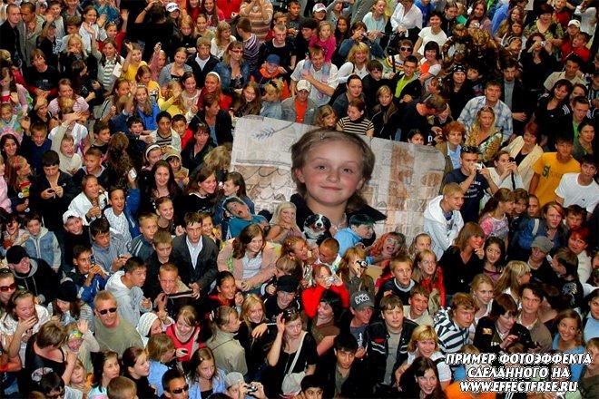 Фотоприкол на баннернее рядом с Букиными, сделать эффект онлайнай