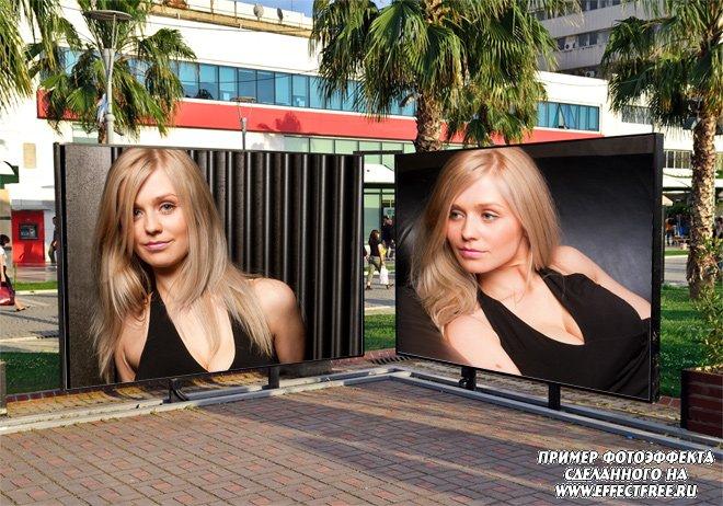 Фотоэффект на рекламном щите под пальмами, сделать онлайн