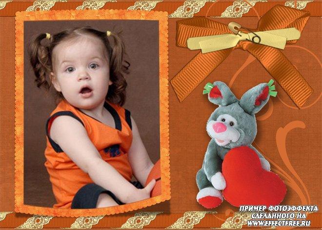 Детская рамочка с зайцем, сделать рамку онлайн