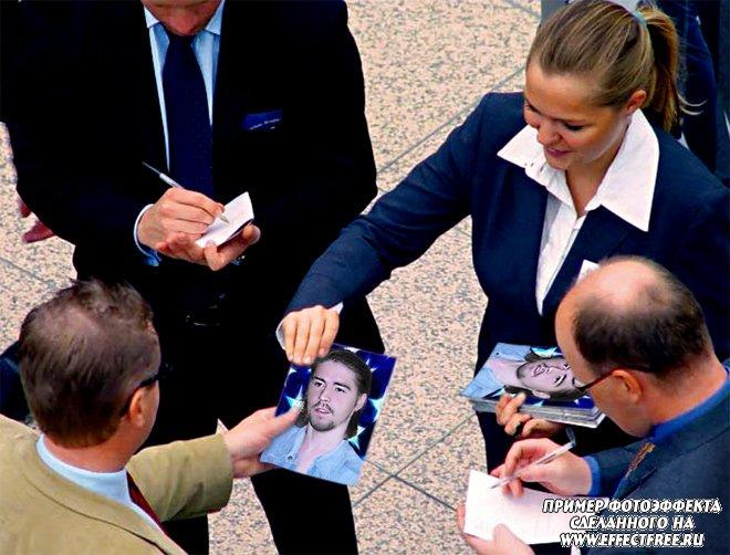 Эффект на картинке в руках журналиста, сделать онлайн
