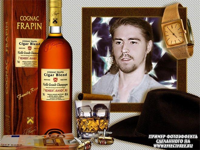 Денежная мужская рамка с виски, сигарой и золотыми часами, сделать онлайн