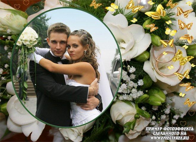 Свадебная рамка с розами и кольцами, сделать онлайн