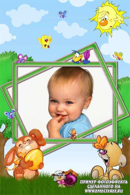 Сказочная детская рамочка, сделать онлайн