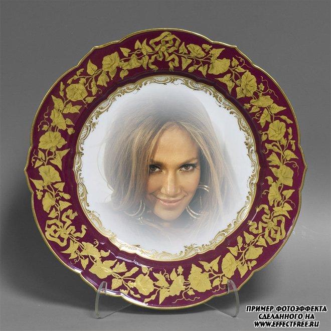 Фотоэффект фото в тарелке, сделать онлайн