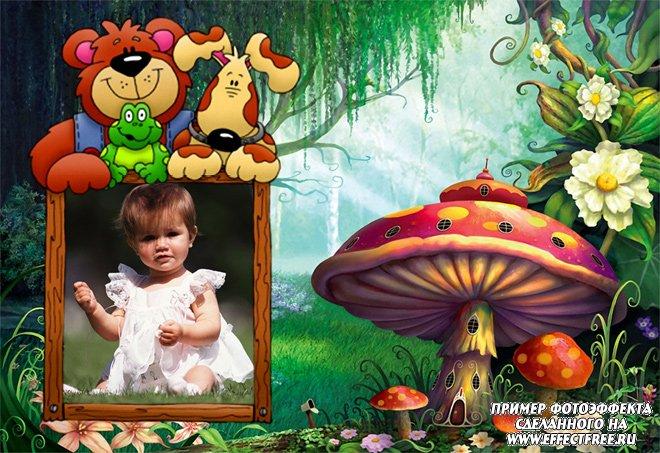 Красивая детская рамка на полянке со зверушками, сделать онлайн
