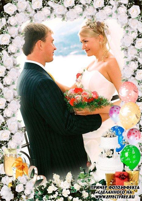Рамка для свадебного фото с шариками, сделать онлайн
