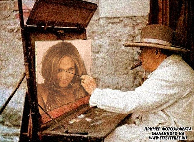 Фотоэффект на картине, которую рисует художник, сделать онлайн