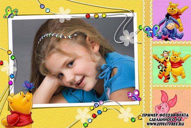 Красивая детская рамка с Винни Пухом, сделать онлайн