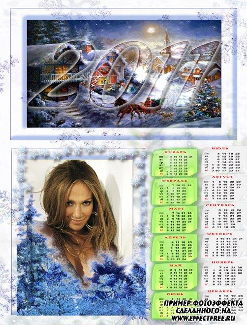 Новогодний календарь 2500х1900 на 2011 год, сделать онлайн