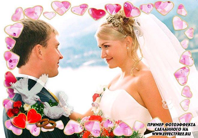 Красивая свадебная рамочка из сердечек с голубями, сделать онлайн