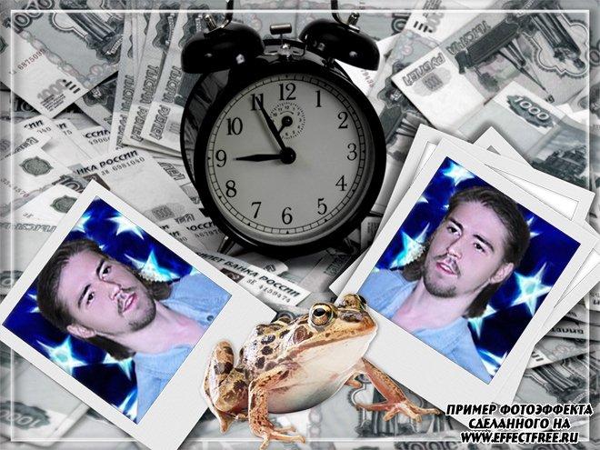 Рамка для мужчин с деньгами на два фото, сделать онлайн