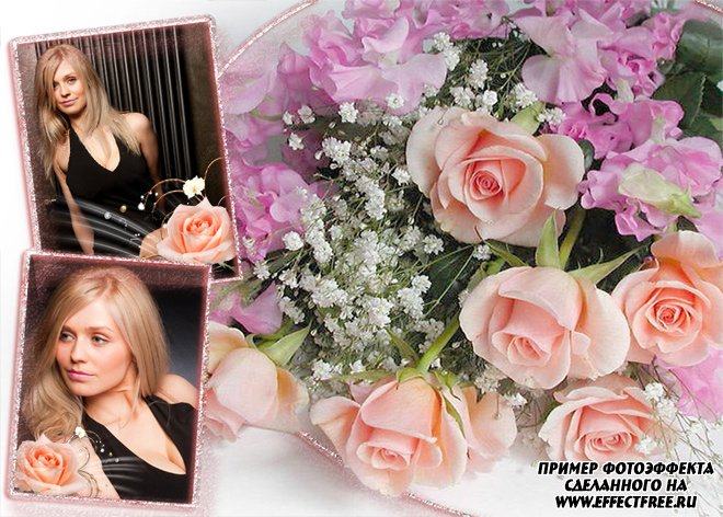Очень красивая рамка с букетом роз на два фото, сделать онлайн