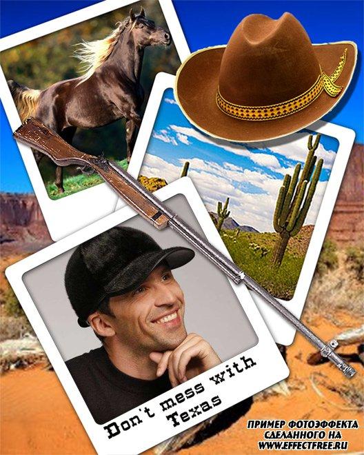 Прикольная рамка для мужчин с конем и ковбойской шляпой, сделать онлайн