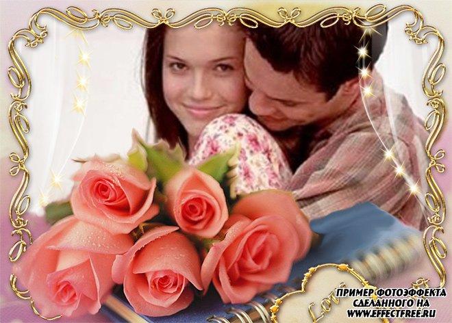 Рамка с букетом роз для влюбленных, сделать онлайн