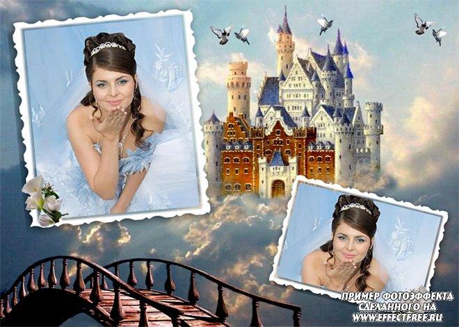 Голубая рамочка со сказочным замком, сделать онлайн