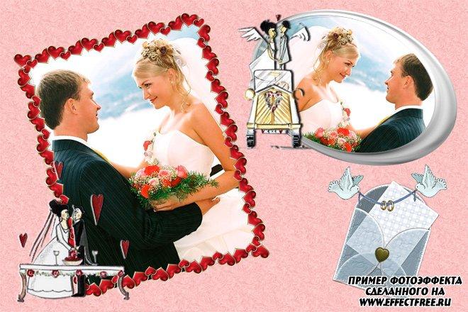 Прикольная свадебная рамка для двух фото, сделать онлайн