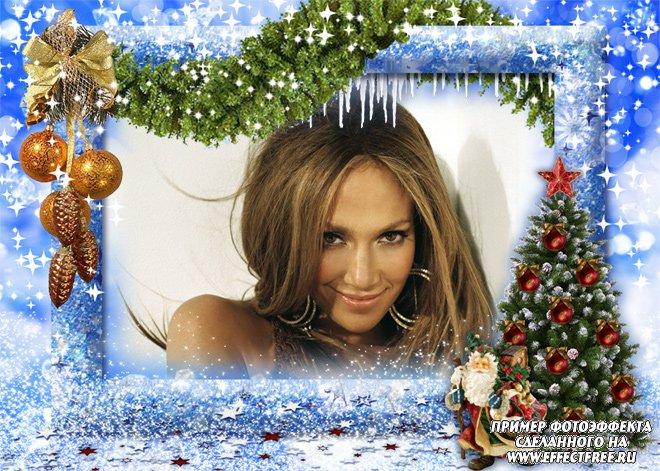 Рамка с новогодней елкой и Дедом Морозом, сделать онлайн
