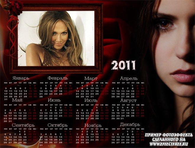 Календарь 2500х1900 с Ниной Добрей из сериала Дневники вампира, сделать онлайн