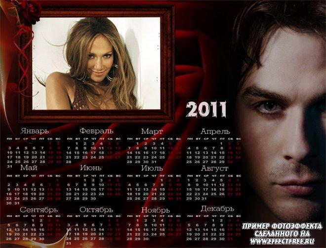 Календарь 2500х1900 с Яном Сомерхолдером из сериала Дневники вампира, сделать онлайн