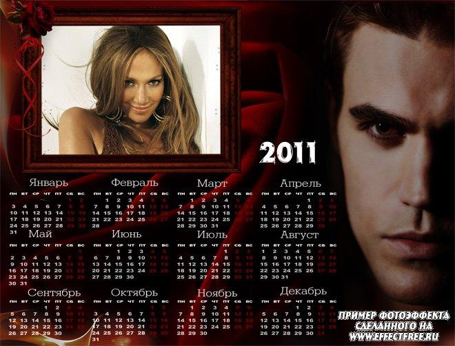 Календарь 2500х1900 2011 год с главным героем сериала Дневники вампира Полом Весли, сделать онлайн