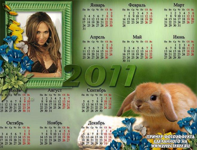 Зеленый календарь 2500х1900 с кроликом на 2011 год, сделать онлайн