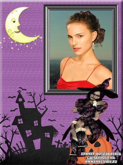 Рамка с ведьмой к helloween, сделать онлайн