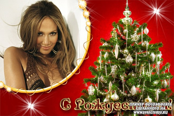 Рамка на Рождество с красивой елкой, сделать рамку в онлайн редакторе