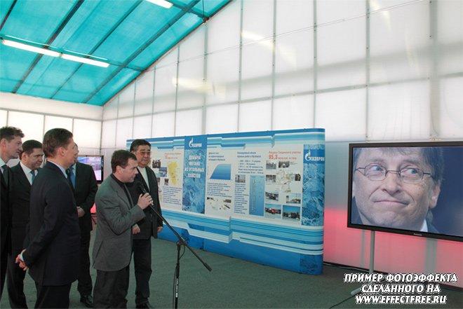 Фотоприкол с президентом на экране телевизора с Медведевым, создать эффект в фоторедакторе онлайн