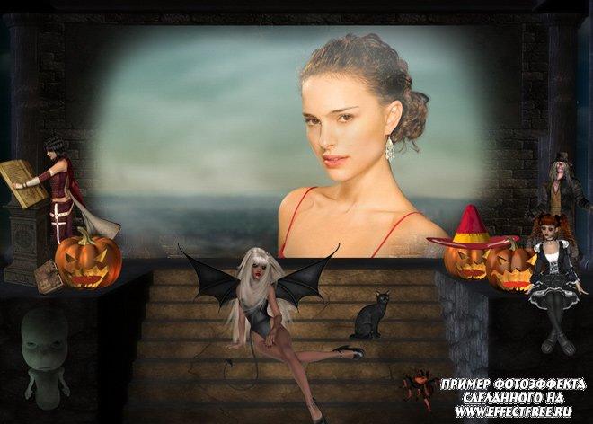 Сделать рамку к Хеллоуину в онлайн редакторе