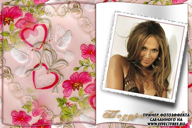 Красивая поздравительная открытка с фото, сделать онлайн