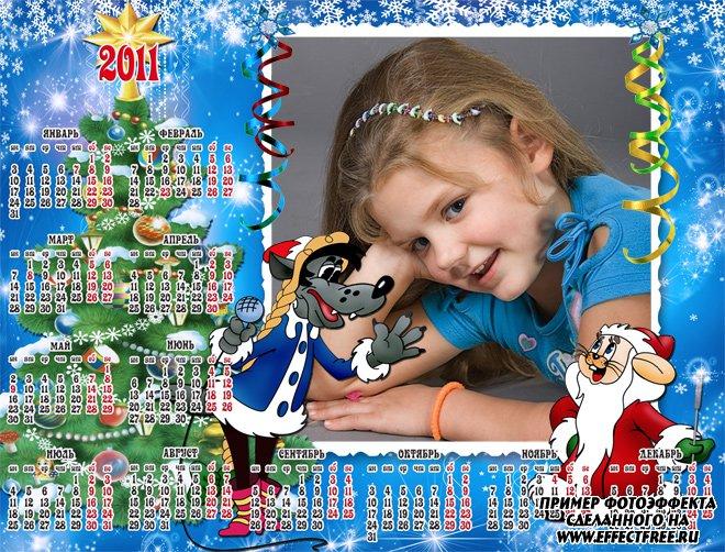 Красивый календарь 2500х1900 на 2011 год с героями мультфильма Ну, погоди!, сделать онлайн